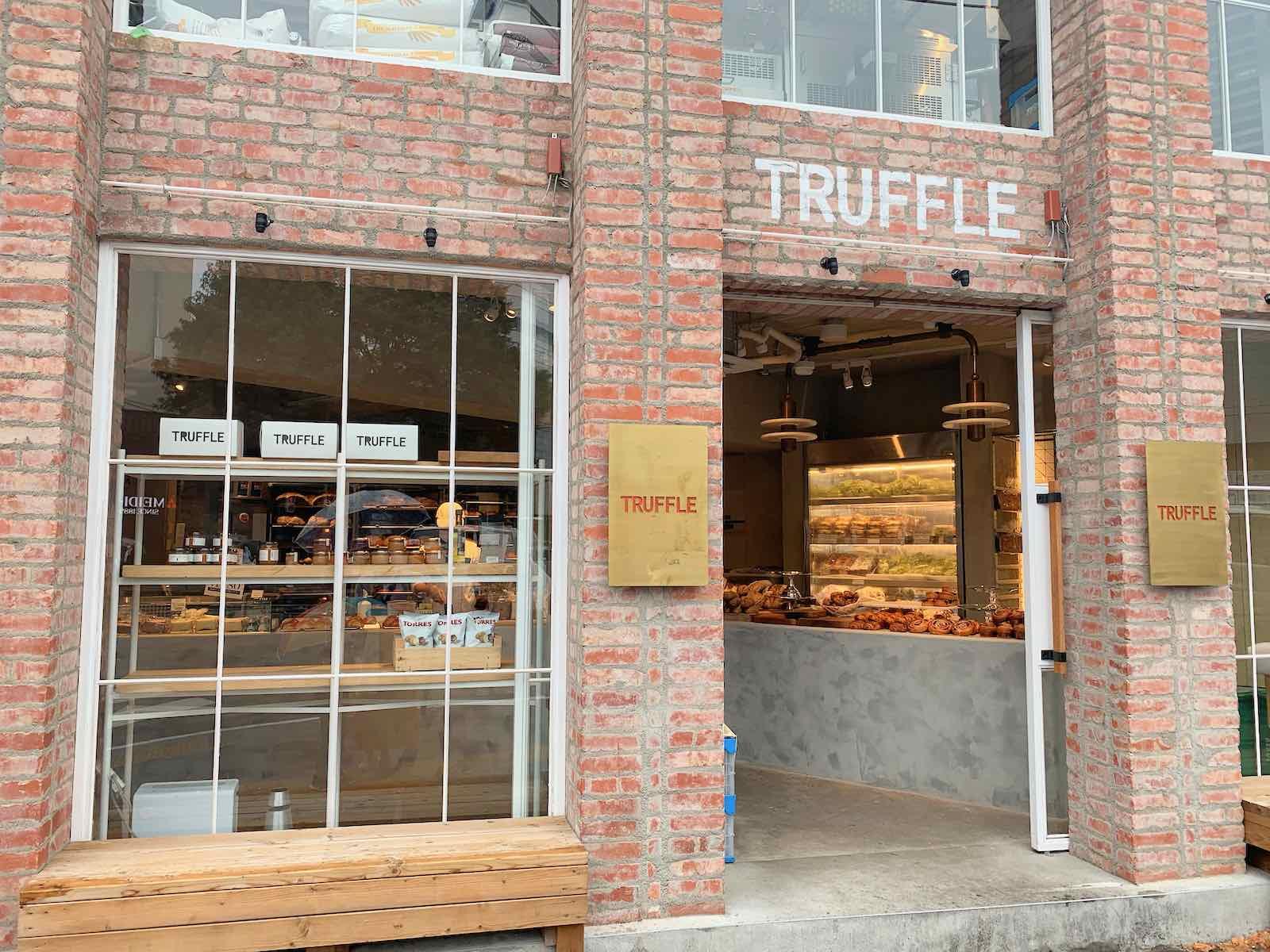 広尾 truffle